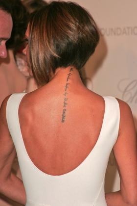 Victoria Beckham Frisuren Dunkel Bob Short Hair Nacken